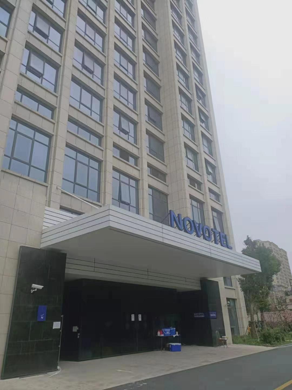 诺富特酒店玻璃幕墙项目